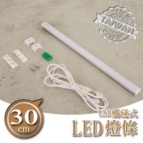 【配件類】USB 觸碰式開關超薄型LED燈 層架,配件,收納架,置物架,鐵力士架,dayneeds
