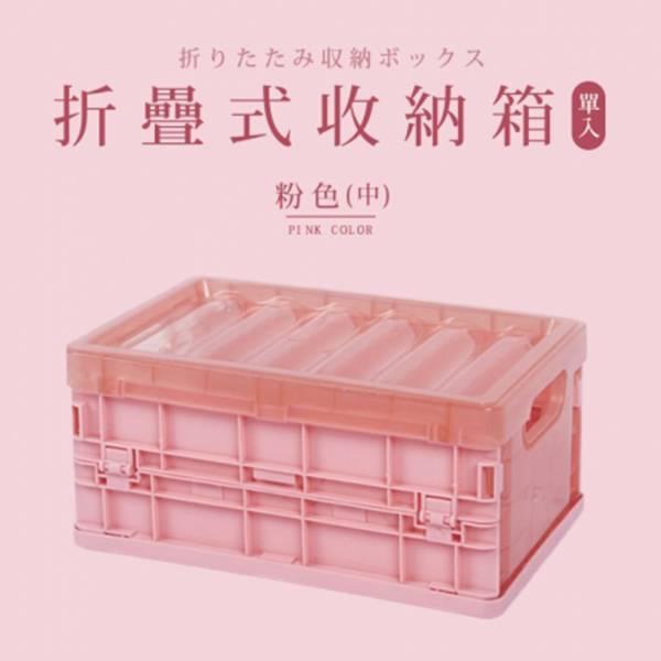 折疊收納箱(中) - 1入 摺疊箱,折疊箱,整理箱,置物箱,塑膠箱,雜物收納,衣物收納,dayneeds