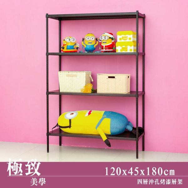 沖孔 120x45x180公分 四層烤漆架 兩色可選 極致美學,鐵架,層架,鐵板架,電器架,倉儲架,收納架,置物架