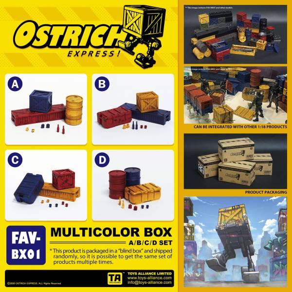 酸雨戰爭 FAV-BX01 彩色箱子盲盒 (A/B/C/D款)