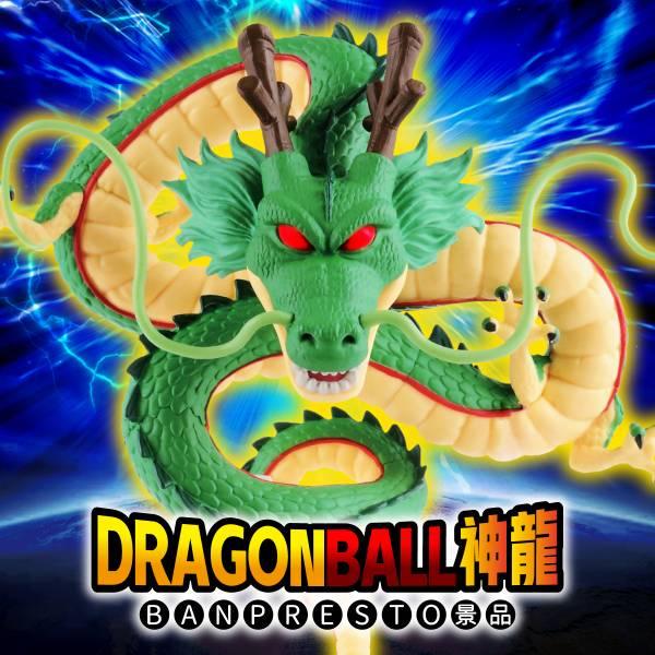 海外版 七龍珠超 Mega World Collectable Figure 神龍 龍珠