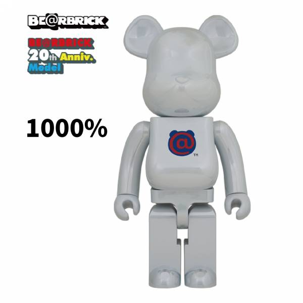 庫柏力克熊 BE@RBRICK 1000% 1st Model White Chrome