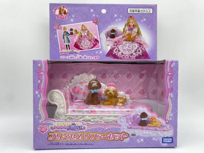 【特價品】 TAKARA TOMY LICCA 莉卡娃娃 配件 LF-08 夢幻公主沙發