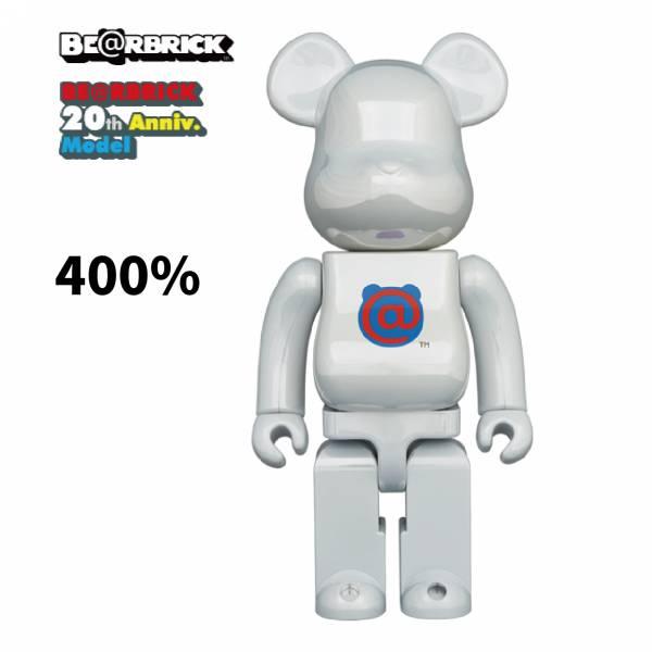 庫柏力克熊 BE@RBRICK 400% 1st Model White Chrome
