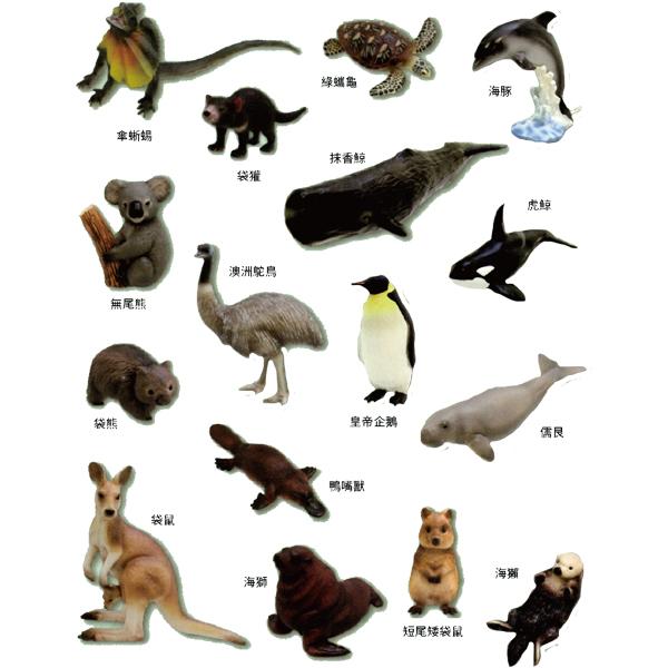 EIKOH 微型動物星球 買即贈隨機場景一組 動物世界 EX5 全套 共16款 【哈玩具】