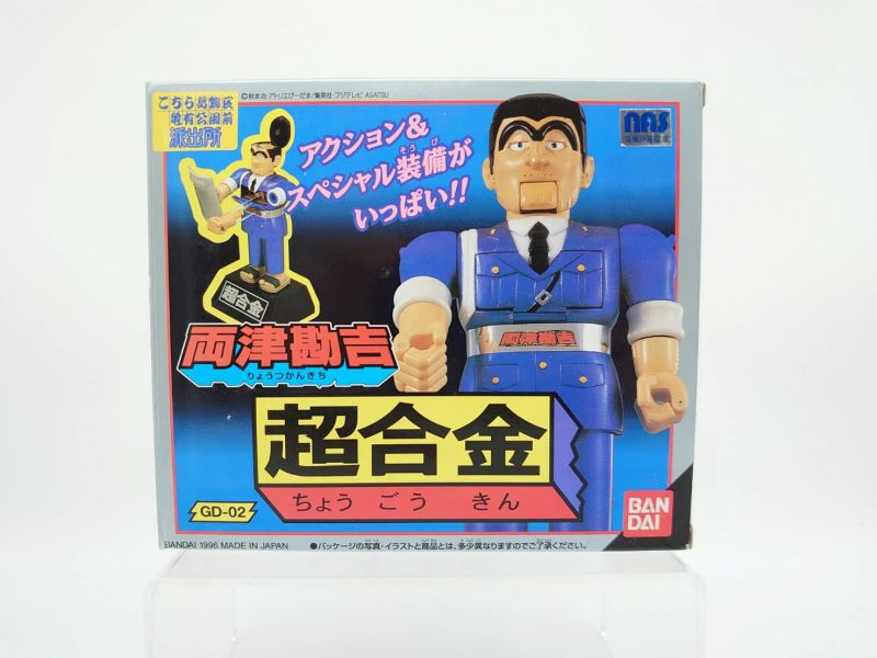 【中古品】BANDAI 超合金 GD-02 兩津勘吉 烏龍派出所