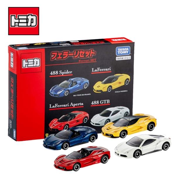 法拉利 Ferrari 跑車 488 GTB 4台盒裝組