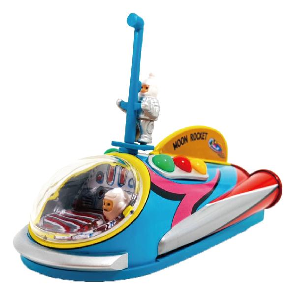 MASUDAYA 日製 鐵皮玩具 mini moon rocket 迷你月球火箭