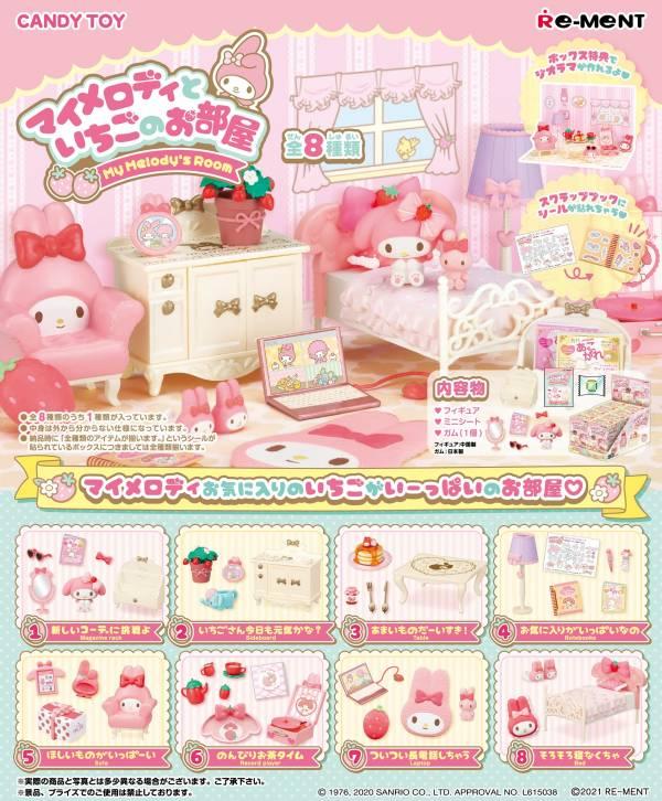 RE-MENT 三麗鷗系列 草莓部屋 一中盒 8入 草莓房間,美樂蒂,Melody,Sanrio