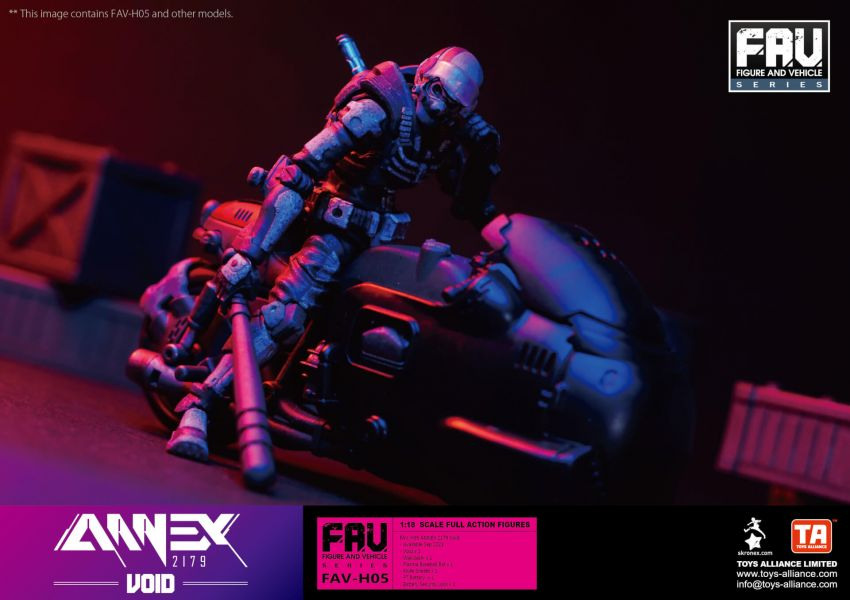 酸雨戰爭 ANNEX2179 FAV-H05 虛空 Void