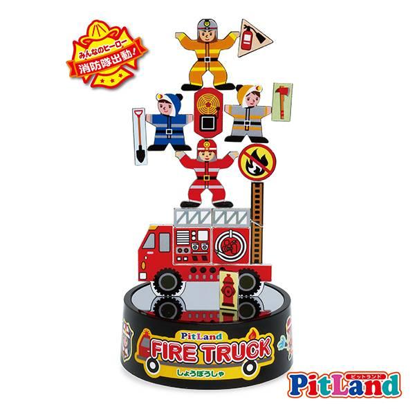 PIT LAND 磁鐵教育玩具 PT-11 消防車
