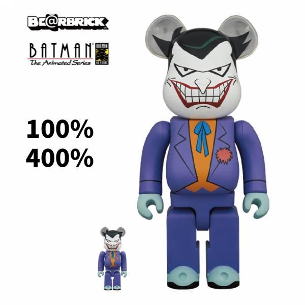 庫柏力克熊 BE@RBRICK 100%&400% JOKER (Batman the Animated Series Version)小丑 BEARBRICK,蝙蝠俠,動畫系列,小丑