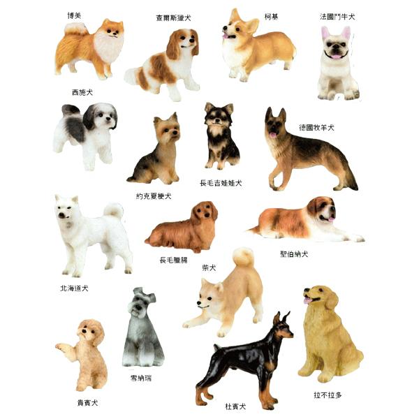 EIKOH 微型動物星球 買即贈隨機狗屋一組 動物世界 狗狗 全套 共16款 【哈玩具】
