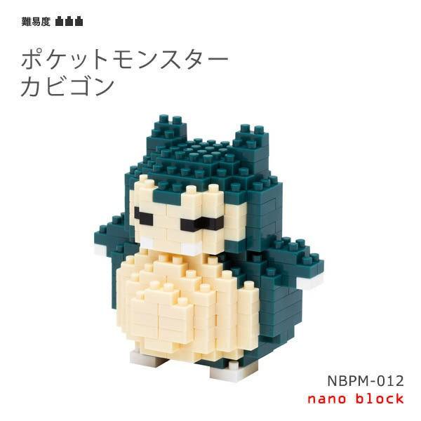nanoblock NBPM-012 卡比獸