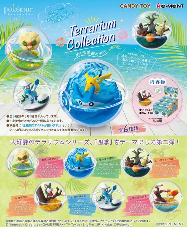RE-MENT 寶可夢系列 在各種季節裡的水晶球世界 一中盒 6入 精靈寶可夢,神奇寶貝,水晶球,盒玩