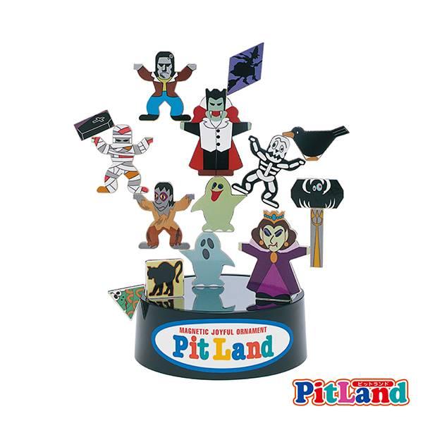 PIT LAND 磁鐵教育玩具 PT-7 怪物王國