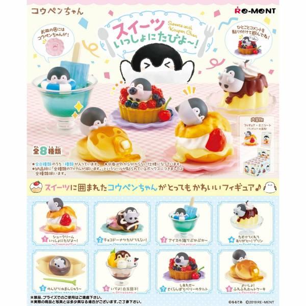 RE-MENT 正能量企鵝系列 甜點盒玩4 一中盒 8入