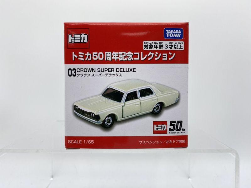 【特價品】TOMICA 50週年紀念系列 03 Crown Super Delux