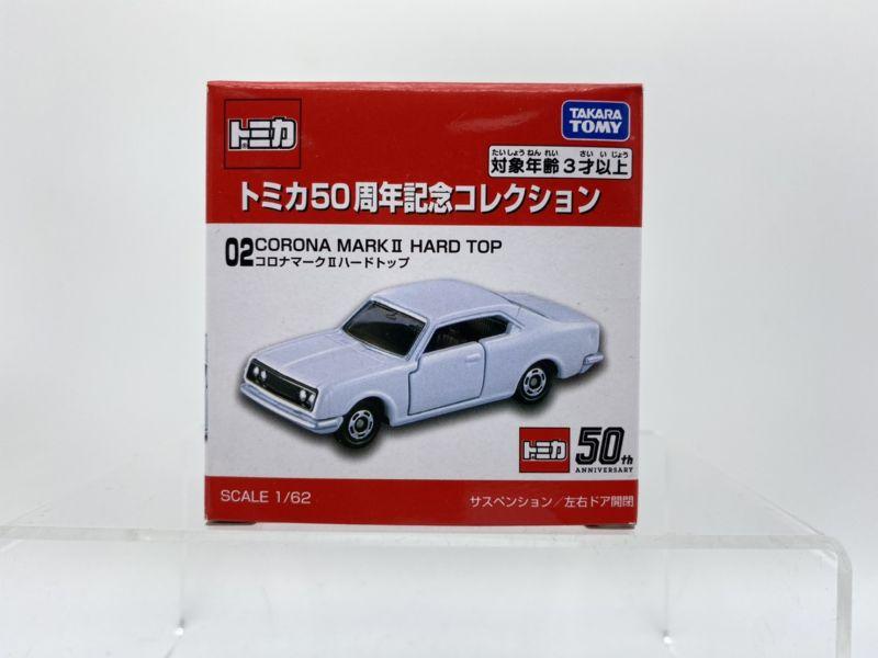 【特價品】TOMICA 50週年紀念系列 02 Corona Mark II Hard Top