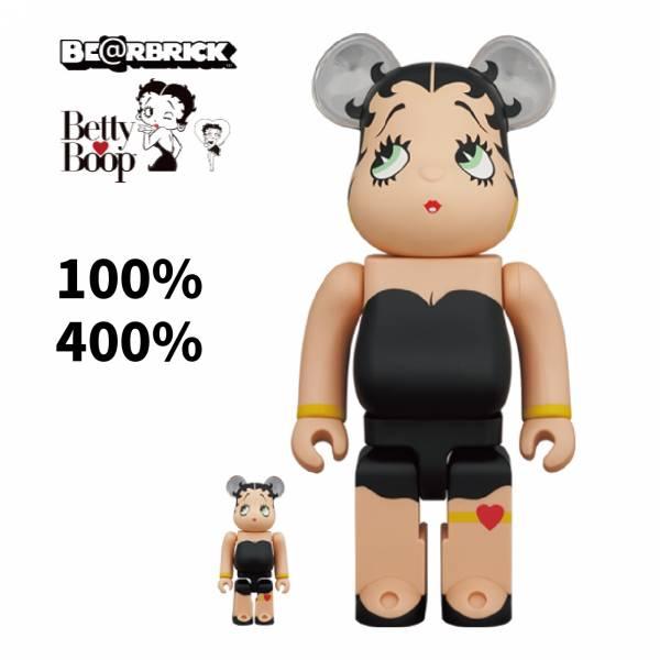 庫柏力克熊 BE@RBRICK 100%&400% set Betty Boop BLACK Ver.