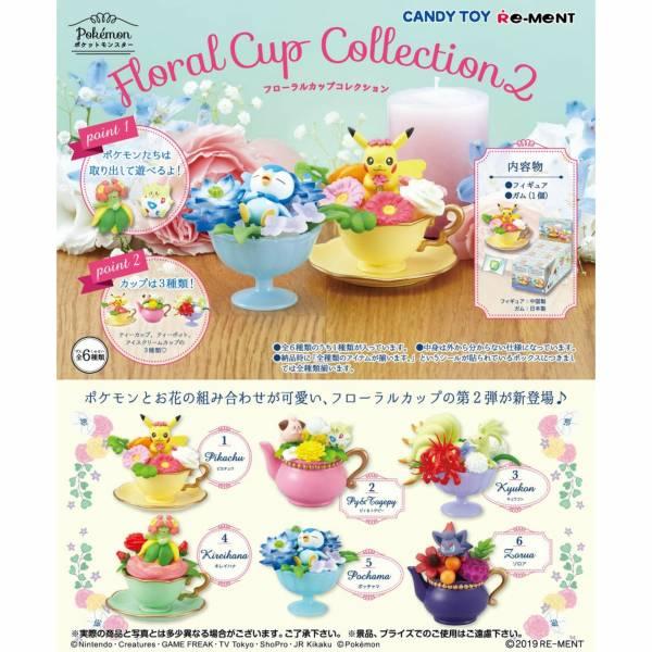 RE-MENT 寶可夢系列 花杯壼食玩 一中盒 6入 精靈寶可夢,神奇寶貝,花杯壺,食玩,花朵杯