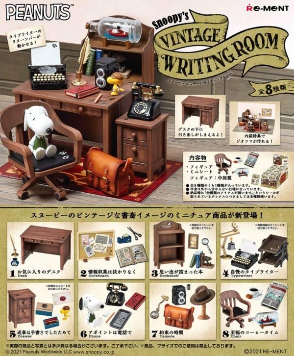 RE-MENT SNOOPY系列 史努比的古董書房VINTAGE WRITING ROOM 一中盒 8入