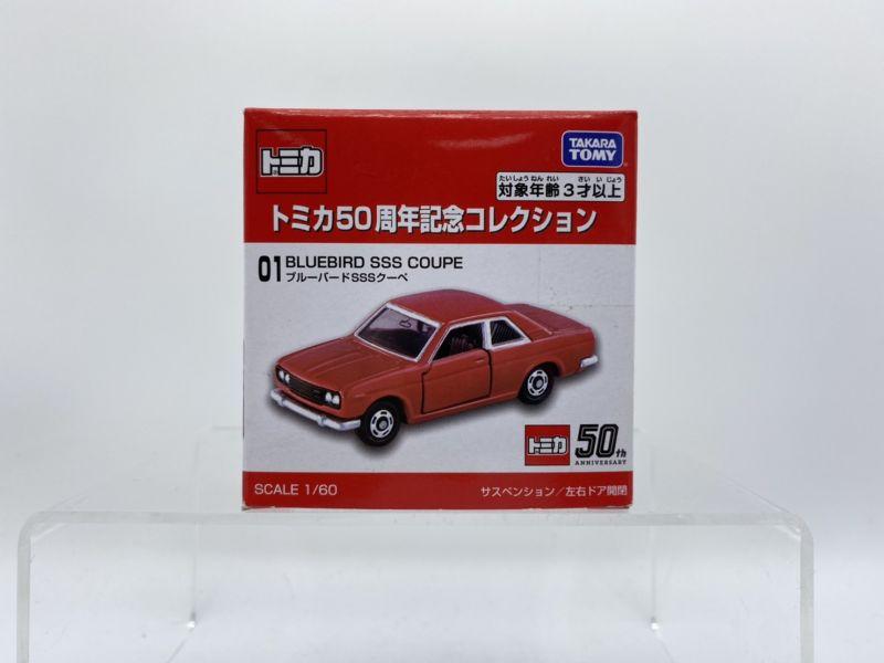 【特價品】TOMICA 50週年紀念系列 01 Bluebird SSS Coupe