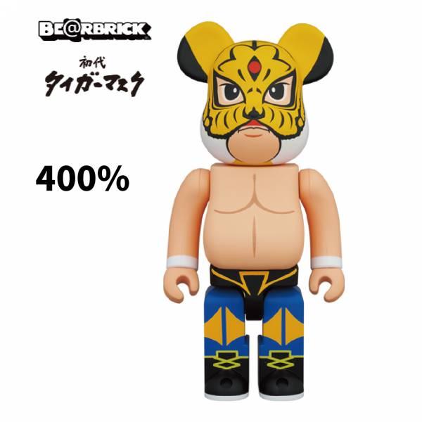 庫柏力克熊 BE@RBRICK 400% First Generation Tiger Mask