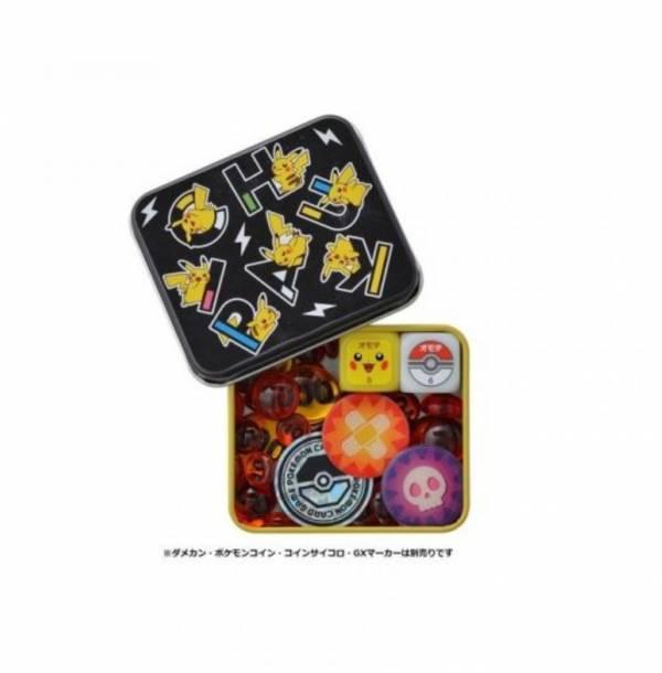 寶可夢中心 骰子 收納盒 No-298870