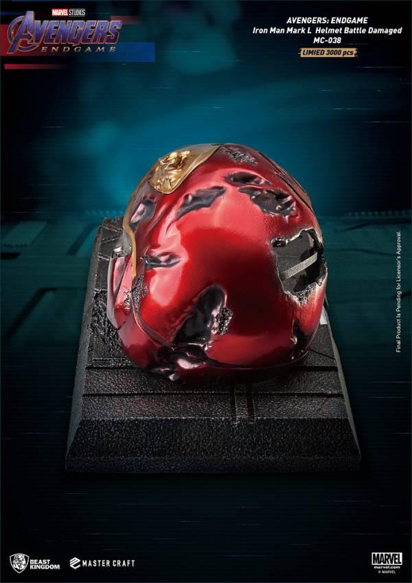 MC-038 復仇者聯盟 :終局之戰 極匠系列 馬克50頭盔 戰損版