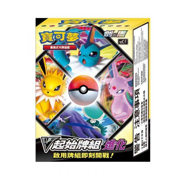 寶可夢 Pokémon 起始牌組「進化」