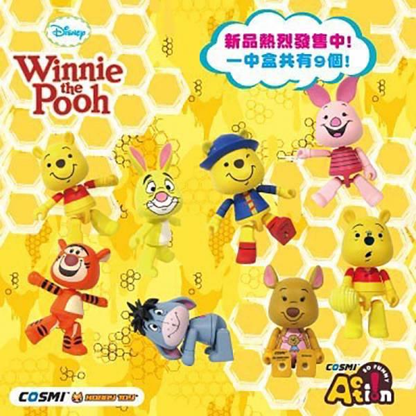 COSMI action Disney 第2彈 維尼家族 全套9款