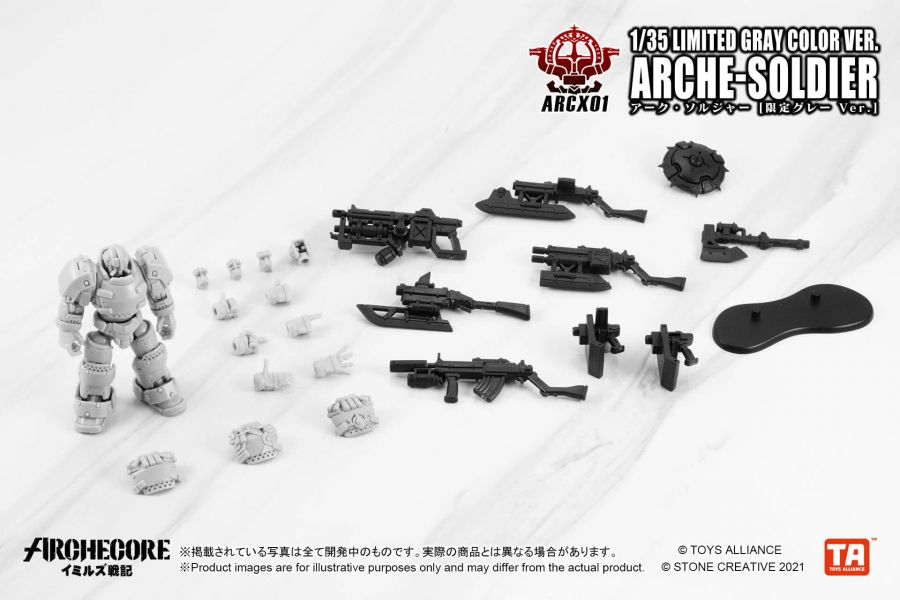 幻古戰記 ARCHECORE ARC-X01 1/35 幻古戰士 未塗裝可動素體 [灰色版]