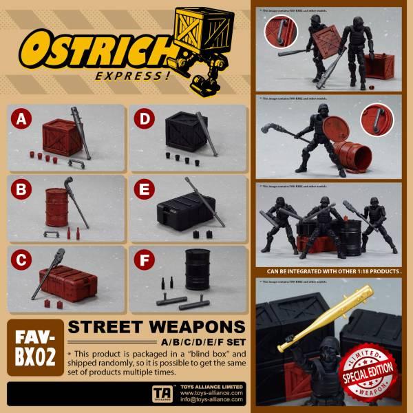 酸雨戰爭 FAV-BX02 OSTRICH EXPRESS 1:18 STREET WEAPONS 街頭武器盲盒