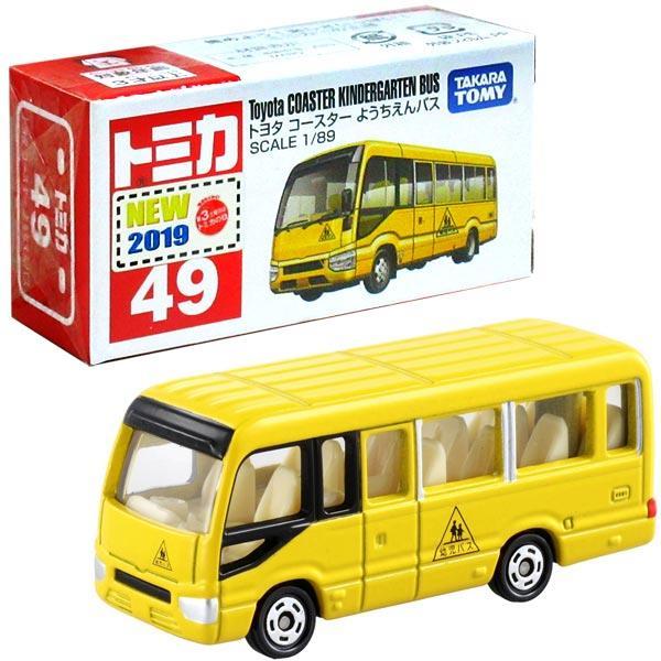 NO.049 豐田 COASTER 幼兒園巴士 TM049A2