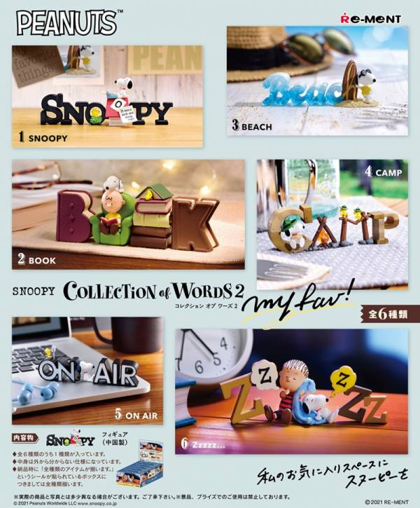 RE-MENT 盒玩 SNOOPY系列 史努比的文字收藏2 一中盒6入