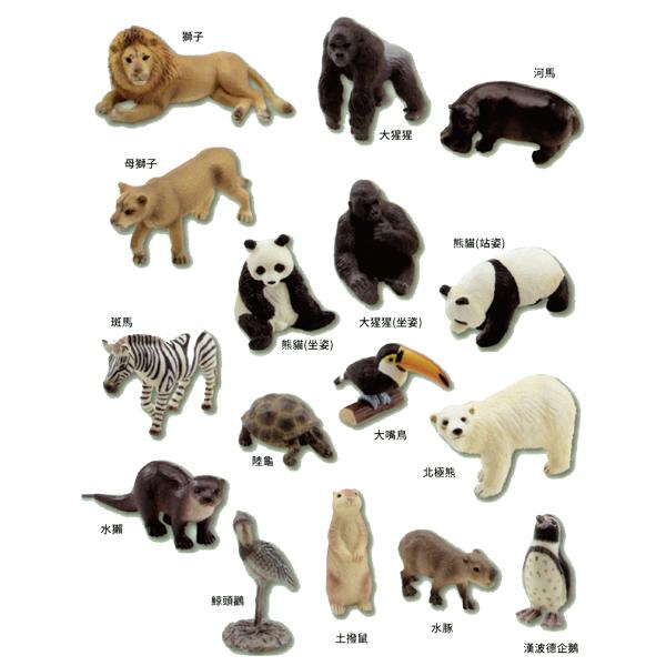 EIKOH 微型動物星球 買即贈隨機場景一組 動物世界 EX1 全套 共16款