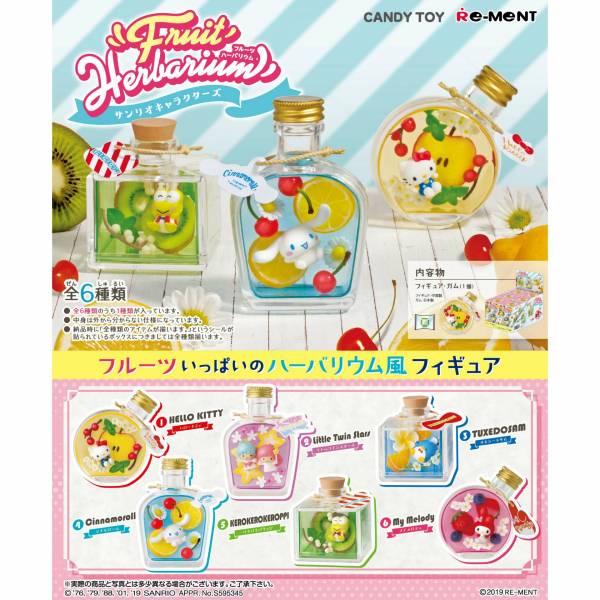 RE-MENT 三麗鷗系列 瓶中造景食玩 一中盒 6入