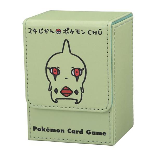 寶可夢中心 皮革製 收藏盒 No-298856