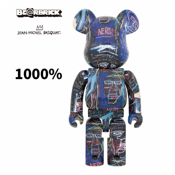 庫柏力克熊 BE@RBRICK 1000% Andy Warhol × JEAN-MICHEL BASQUIAT #7