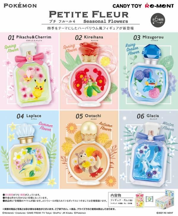RE-MENT 盒玩 寶可夢系列 寶可夢與四季的小花草瓶 一中盒 6入 精靈寶可夢,神奇寶貝,小花瓶,盒玩,香水瓶