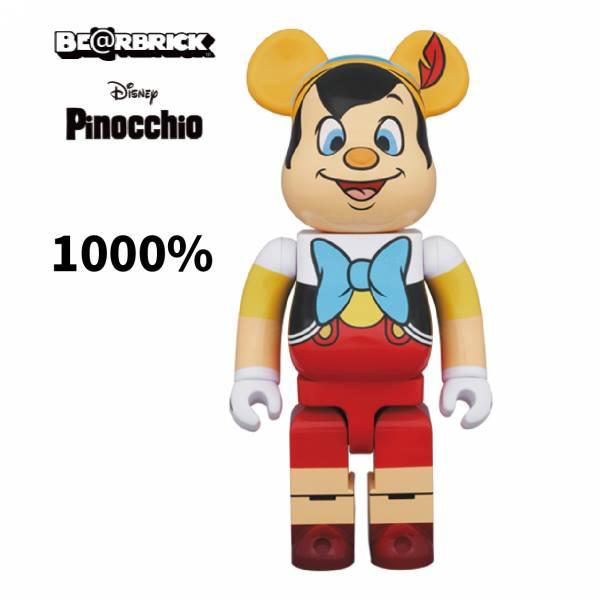 庫柏力克熊 BE@RBRICK 1000% PINOCCHIO 小木偶 皮諾丘