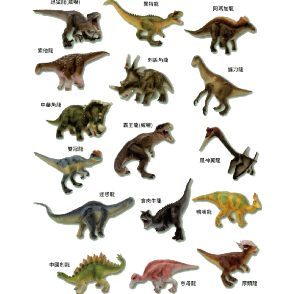 EIKOH 微型動物星球 買即贈隨機場景一組 動物世界 恐龍2 全套 共16款