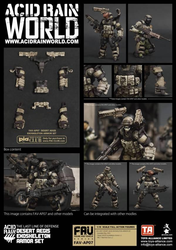 酸雨戰爭 FAV-AP07 沙漠埃癸斯外骨骼套裝