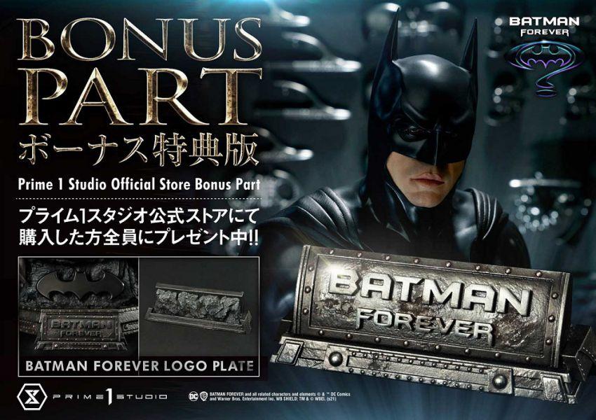 MMBM-01UTS 蝙蝠俠3 蝙蝠俠 雕像 終極特典版