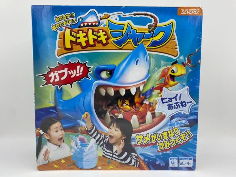 【特價品】 BEVERLY 衝擊鯊魚桌遊