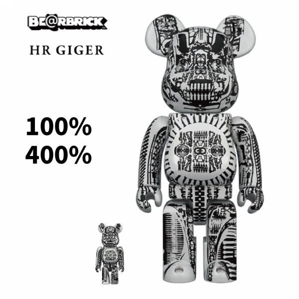 庫柏力克熊 BE@RBRICK 100%&400% H.R.GIGER WHITE CHROME Ver 珍珠白