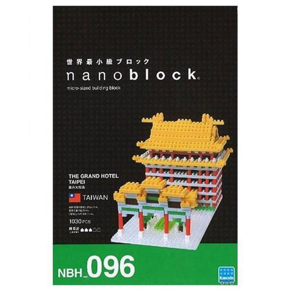 nanoblock NBH-096 圓山大飯店 臺灣限定