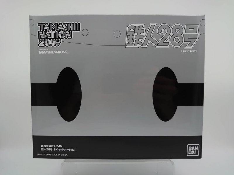 【中古品】BANDAI GX-24N 鐵人28號 Tamashii Nation 2009 會場限定版