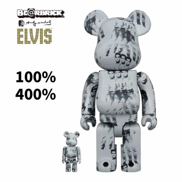 庫柏力克熊 BE@RBRICK 100%&400% Andy Warhols ELVIS PRESLEY 安迪•沃荷 搖滾之王 貓王